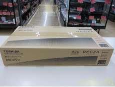 【未開封品】ブルーレイレコーダー DBR-W508 74-157439