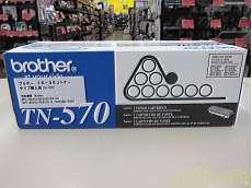 【ジャンク】トナーカートリッジ  Brother TN-570