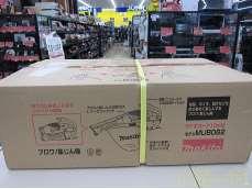 【未使用品】集塵機 MUB062 74-149496