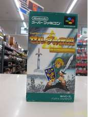 スーパーファミコンソフト ゼルダの伝説 神々のトライフォース