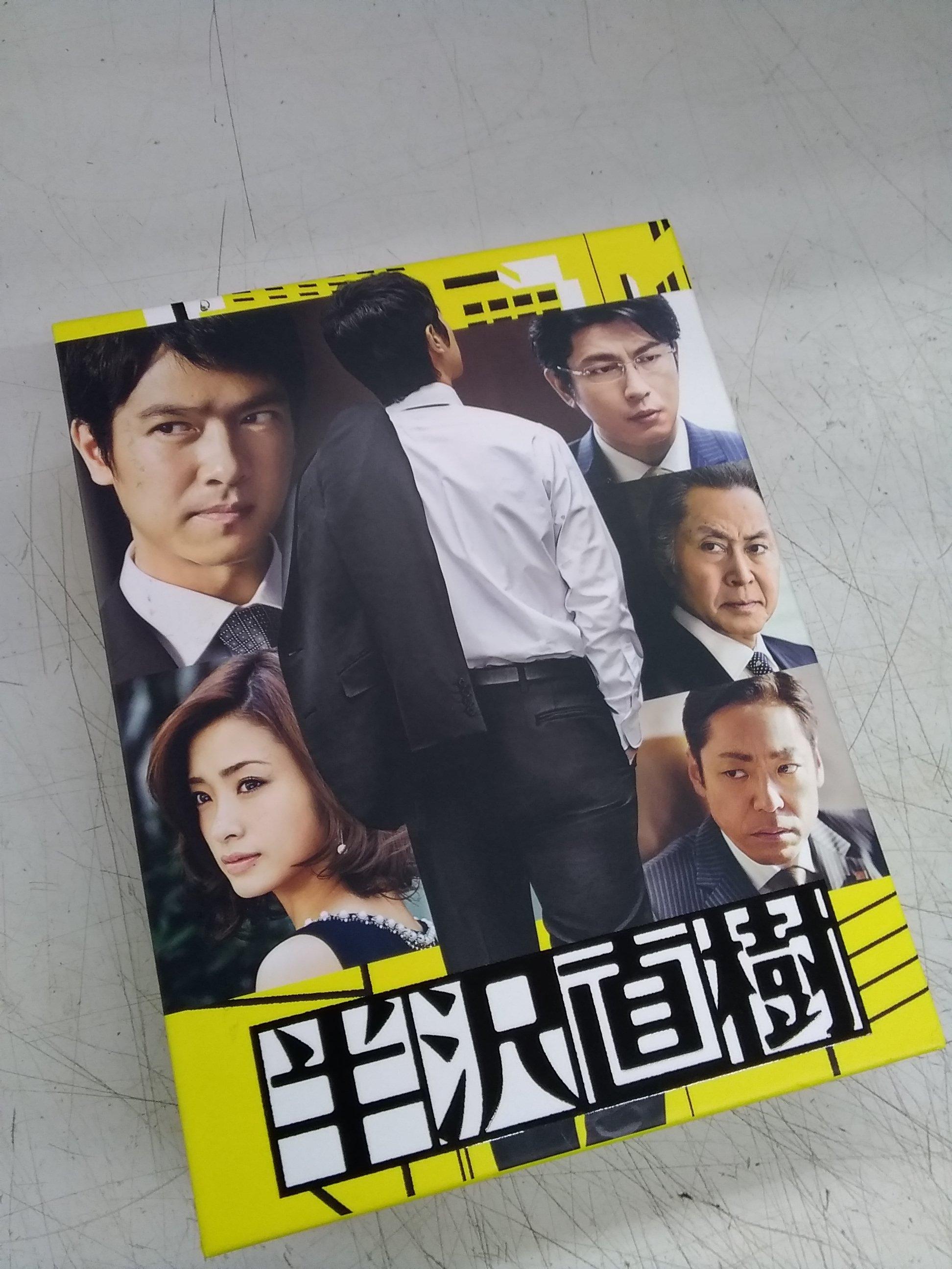 DVD BOX|TCエンタテインメント