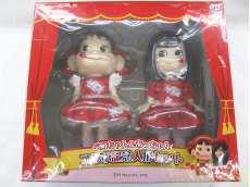 ペコちゃん&あっちゃん コラボ記念人形セット
