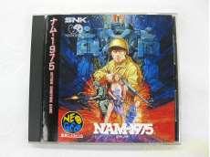 NAM-1975  ナム-1975