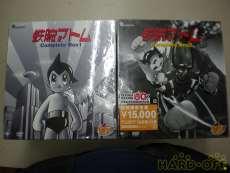鉄腕アトム COMPLETE DVD BOX|虫プロダクション