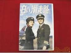DVD 白い滑走路 後編|TBS
