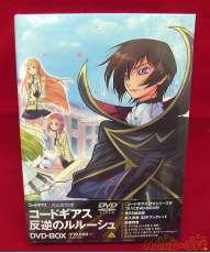 コードギアス 反逆のルルーシュ DVD-BOX
