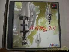 真・女神転生Ⅱ 修正版|ATLUS
