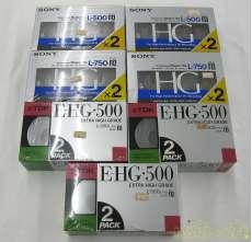 ベータHG ビデオカセット 14本セット
