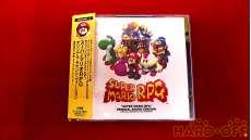 スーパーマリオRPG オリジナルサウンドトラック|NTT