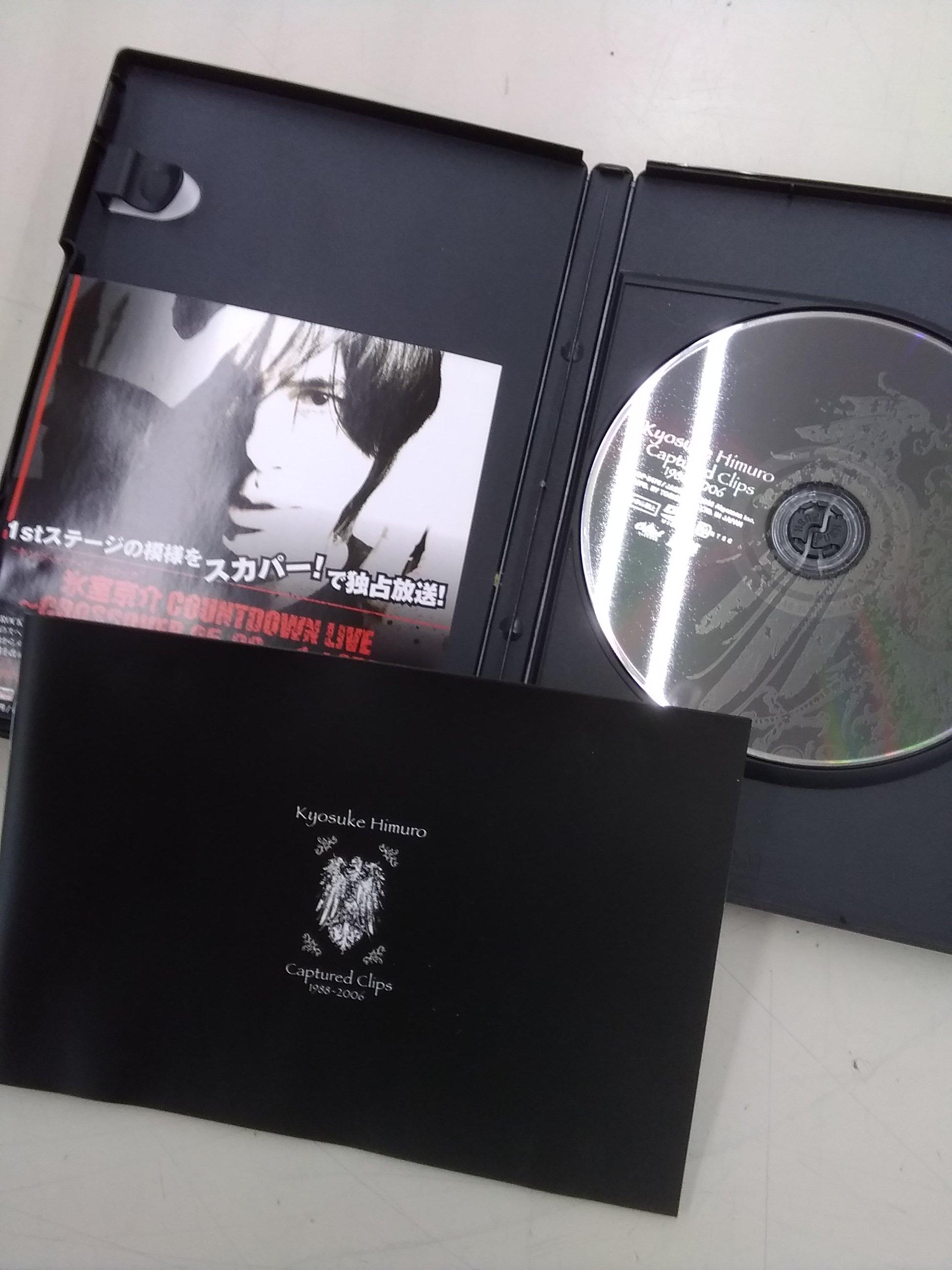 氷室京介 MUSIC CLIPS DVD|東芝EMI