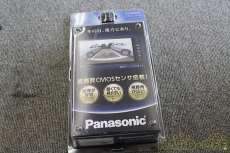 リアビューカメラ|PANASONIC