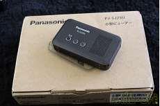 ポケットプロジェクター|PANASONIC