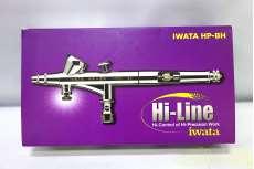 機器・用品|IWATA