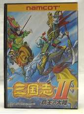 三国志Ⅱ 覇王の大陸