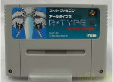 R・TYPEⅢ