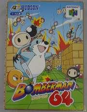ボンバーマン64|HUDSON