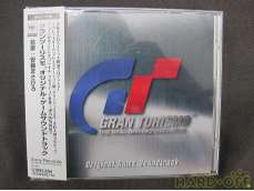 グランツーリスモ オリジナル・ゲームサウンドトラック|ソニー・ミュージックレコーズ