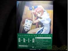 ARIA THE NATURAL DVD BOX