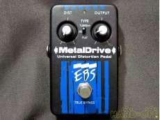 ドライブペダル|EBS