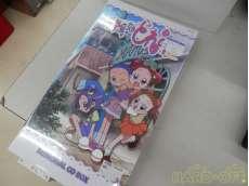 おジャ魔女どれみ MEMORIAL CD BOX|MARVELOUS