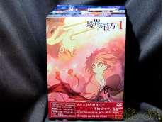 ブルーレイ アニメ 境界の彼方 全7巻