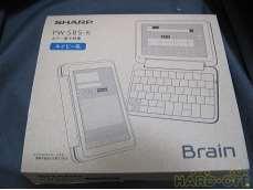 カラー電子辞書|SHARP