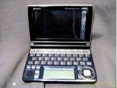 電子辞書 XD-A10000|CASIO