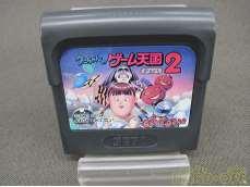 クニちゃんのゲーム天国2|SEGA