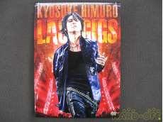 KYOUSUKE HIMURO LAST GIGS Warner Music Japan