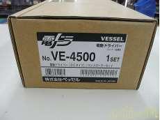電動工具関連商品|VESSEL