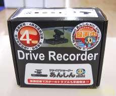 ドライブレコーダー その他ブランド