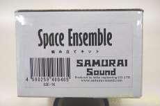 組立てキット|SAMURAI SOUND