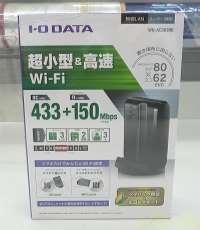 n/a/g/b対応無線LAN AP親機|IODATA