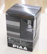 PIAA|その他ブランド