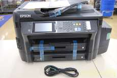 A3対応複合機|EPSON