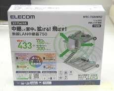 n/a/g/b対応無線LAN AP親機 ELECOM