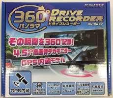 ドライブレコーダー|KEIYO
