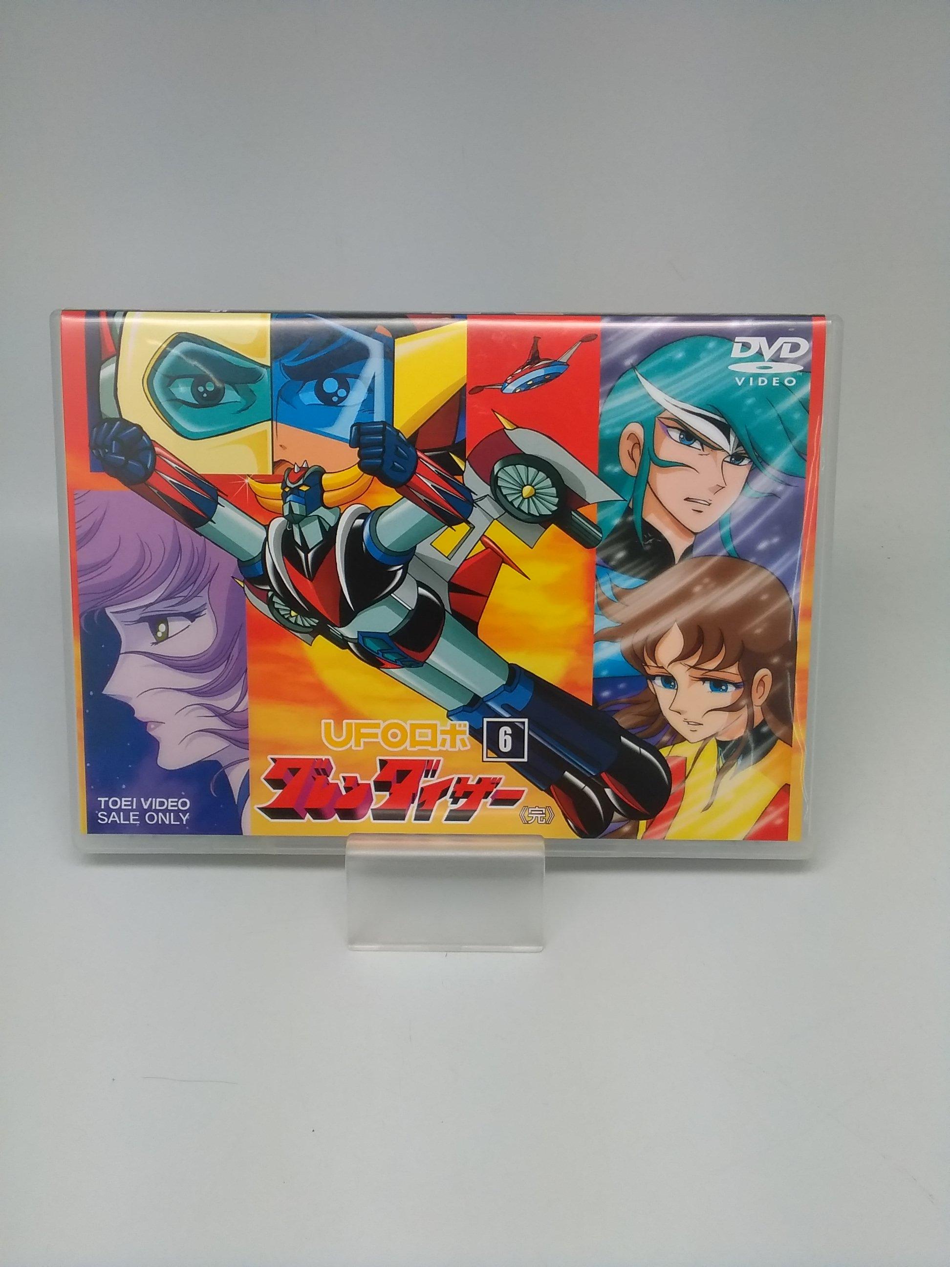 UFOロボ グレンダイザー VOL.6|東映