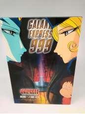 銀河鉄道999 COMPLETE DVD-BOX 6|東映