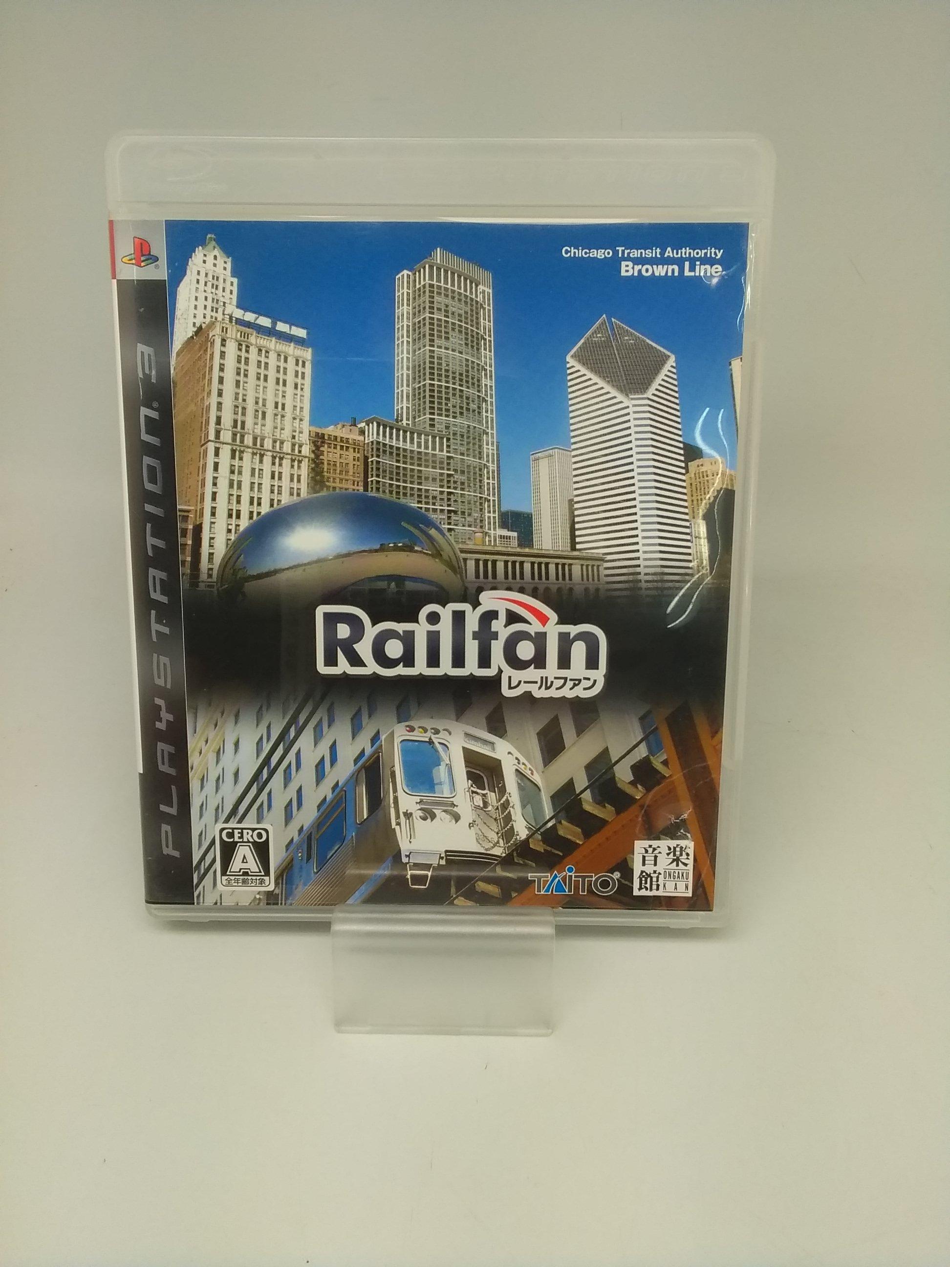 RAILFAN(レールファン)|音楽館