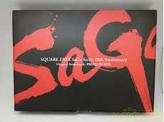 SAGA SERIES 20TH ANNIVERSARY スクウェアエニックス