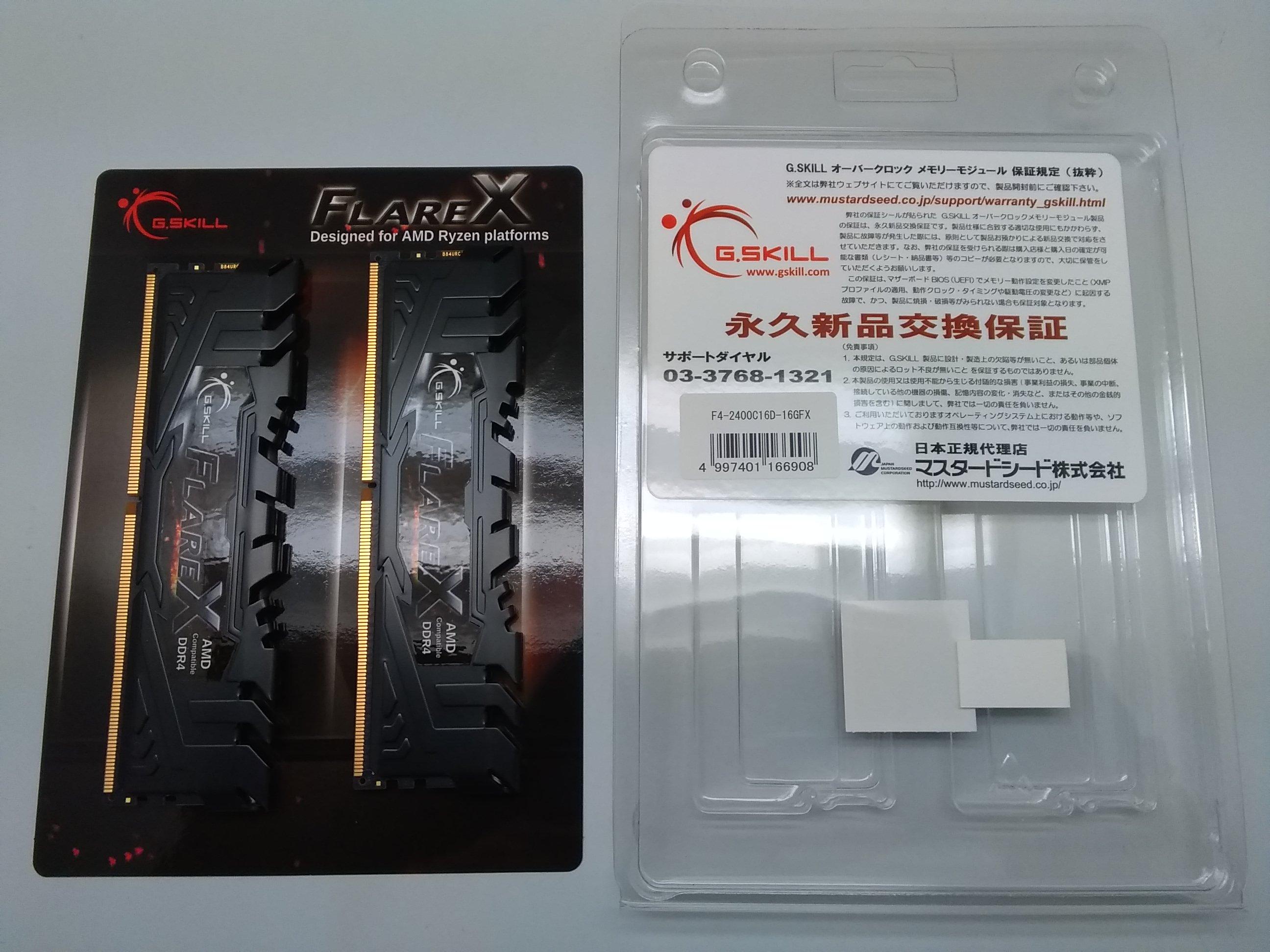 F4-2400C16D-16GFX|G.SKILL