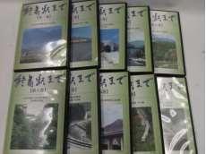 DVD 全10巻 セット