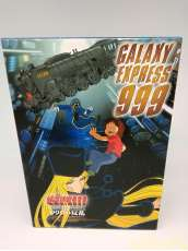 銀河鉄道999 COMPLETE DVD-BOX 4|東映