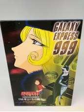銀河鉄道999 COMPLETE DVD-BOX 3|東映