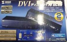 フルHD対応DVIディスプレイ分配器|SANWA SUPPLY