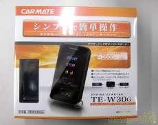 エンジンスターター|CAR MATE