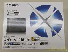 その他カー用品|YUPITERU