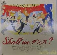 Shall we ダンス?|大映