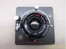 フジフィルム中判カメラ用レンズ|TOPCON